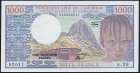 Kamerun / Cameroun P.16c 1000 Francs 1978 (1)