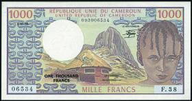 Kamerun / Cameroun P.16d 1000 Francs 1983 (1)