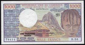 Kamerun / Cameroun P.16d 1.000 Francs 1982 (1)