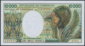 Kamerun / Cameroun P.23 10000 Francs (1984) (1/1-)