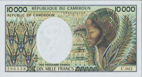 Kamerun / Cameroun P.23a 10000 Francs (1984) (1)