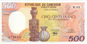 Kamerun / Cameroun P.24a 500 Francs 1988 (1)