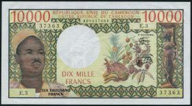 Kamerun / Cameroun P.18a 10.000 Francs (1974) (1-)