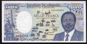 Kamerun / Cameroun P.25 1000 Francs 1985 (1)
