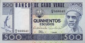 Kap Verde / Cape Verde P.55a 500 Escudos 1977 (1)