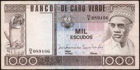 Kap Verde / Cape Verde P.56a 1000 Escudos 1977 (3)