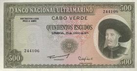 Kap Verde / Cape Verde P.53A 500 Escudos 1971 (1)