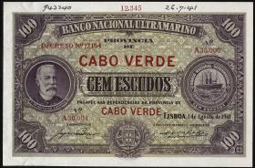 Kap Verde / Cape Verde P.40s 100 Escudos 1941 Specimen (1/1-)