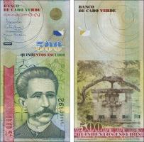 Kap Verde / Cape Verde P.69 500 Escudos 2007 (1)