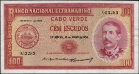 Kap Verde / Cape Verde P.49 100 Escudos 1958 (3)
