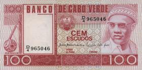 Kap Verde / Cape Verde P.54a 100 Escudos 1977 (1)