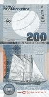 Kap Verde / Cape Verde P.68 200 Escudos 2005 (1)