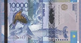 Kasachstan / Kazakhstan P.43a 10000 Tenge 2012 (1)