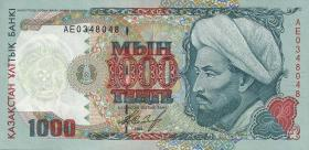 Kasachstan / Kazakhstan P.16 1000 Tenge 1994 (1)