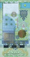 Kasachstan / Kazakhstan P.37 1000 Tenge 2011 Gedenkbanknote (1)