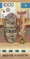 Kasachstan / Kazakhstan P.44 1000 Tenge (2013) (1)