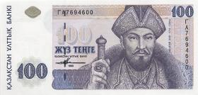 Kasachstan / Kazakhstan P.13 100 Tenge 1993 (1)
