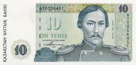 Kasachstan / Kazakhstan P.10 10 Tenge 1993 (1)