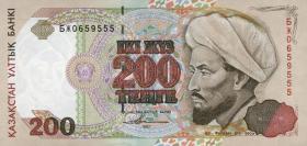 Kasachstan / Kazakhstan P.14 200 Tenge 1993 (1)
