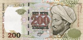 Kasachstan / Kazakhstan P.20 200 Tenge 1999 (1)