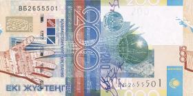 Kasachstan / Kazakhstan P.28 200 Tenge (2006) (1)
