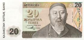 Kasachstan / Kazakhstan P.11 20 Tenge 1993 (1)