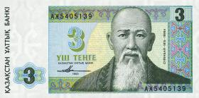 Kasachstan / Kazakhstan P.08 3 Tenge 1993 (1)