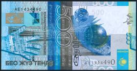 Kasachstan / Kazakhstan P.29b 500 Tenge (2013) (1)