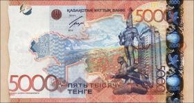 Kasachstan / Kazakhstan P.38a 5000 Tenge 2011 Gedenkbanknote (1)