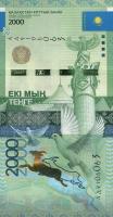 Kasachstan / Kazakhstan P.41 2000 Tenge 2012 (1)