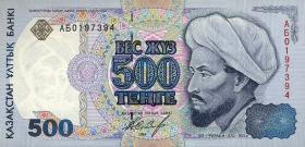 Kasachstan / Kazakhstan P.15 500 Tenge 1994 (1)