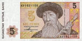 Kasachstan / Kazakhstan P.09 5 Tenge 1993 (1)