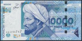 Kasachstan / Kazakhstan P.25 10000 Tenge 2003 (1/1-)