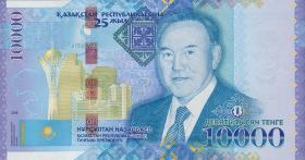 Kasachstan / Kazakhstan P.neu 10000 Tenge 2016 Gedenkbanknote (1)