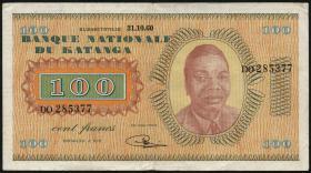 Katanga P.08a 100 Francs 1960 (mit Serienr.) (3+)