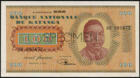 Katanga P.08s 100 Francs 1960 Specimen (1)