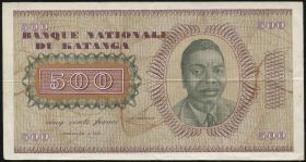 Katanga P.09r 500 Francs (1960) (ohne Serienr.) (2)