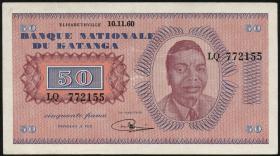 Katanga P.07a 50 Francs 1960 (mit Serienr.) (1-)