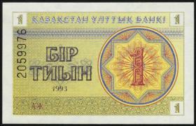 Kasachstan / Kazakhstan P.01b 1 Tyin 1993 (1)