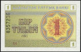 Kasachstan / Kazakhstan P.01d 1 Tyin 1993 (1)