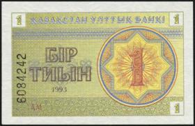 Kasachstan / Kazakhstan P.01c 1 Tyin 1993 (1)