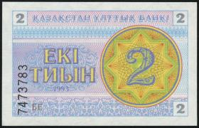 Kasachstan / Kazakhstan P.02a 2 Tyin 1993 (1)