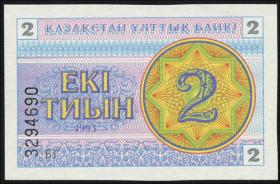 Kasachstan / Kazakhstan P.02c 2 Tyin 1993 (1)