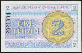 Kasachstan / Kazakhstan P.02d 2 Tyin 1993 (1)