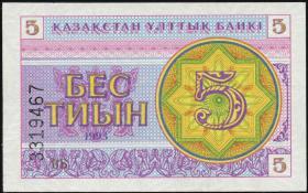 Kasachstan / Kazakhstan P.03a 5 Tyin 1993 (1)
