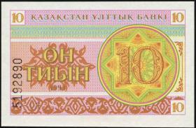 Kasachstan / Kazakhstan P.04a 10 Tyin 1993 (1)