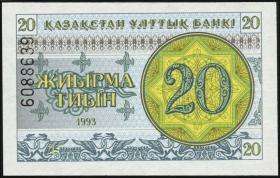 Kasachstan / Kazakhstan P.05b 20 Tyin 1993 (1)