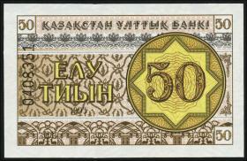 Kasachstan / Kazakhstan P.06b 50 Tyin 1993 (1)