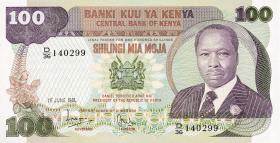 Kenia / Kenya P.23b 100 Shillings 1981 (1)