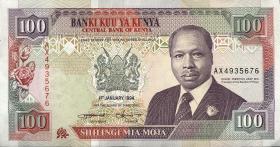 Kenia / Kenya P.27f 100 Shillings 1994 (2)